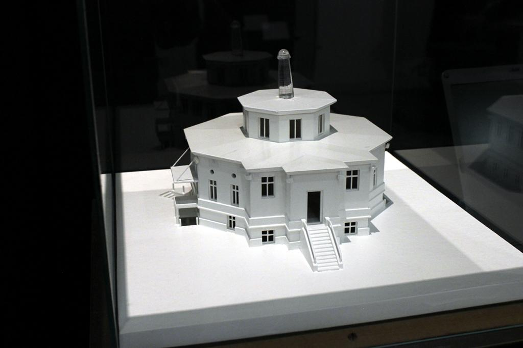Model of the Museum of Perception
